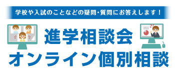 banner_consultation-s